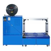 Buy cheap Opp rewinding machine / packaging tape machine for rewinding of all kinds of adhesive tape product