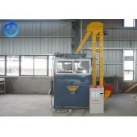 Buy cheap Electrostatic Separator Scrap Metal Processing Equipment 99.99% Separating Rate High Voltage product