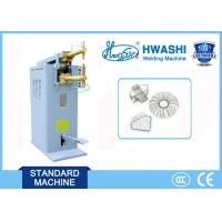 Buy cheap Pedal Type Resistance Spot Welding Machine , Foot Operated Rocker Arm Point Welder product