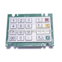 Buy cheap High Performance NCR ATM Parts 445-0674133 5887 keyboard good price from wholesalers