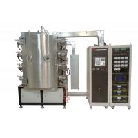 Buy cheap Vertical Orientation Glass Coating Machine,  PVD Glass Smoking Weed Pipes Decorative Coatings product