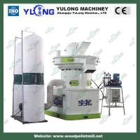 Buy cheap CE approved ring Die Biomass sawdust/straw/rice husk wood pellet wood pellet machine price product