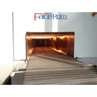 Buy cheap Mesh Belt Infrared Drying Oven High Efficiency In Curing And Degumming product