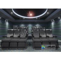 Buy cheap Black 4D Cinema System With Pu Leather 4D Seats Size 2300 * 700 * 1340 product