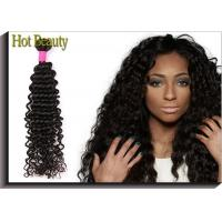 Quality 10 inch - 32 inch Brazilian Remy Human Hair Black Color Deep Wave for sale