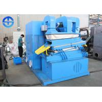 Buy cheap Dry Type Copper Cable 52.36kw Scrap Metal Recycling Machine product