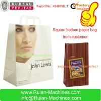 Buy cheap paper valve bag packing machine product
