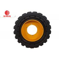 Buy cheap 1000x300-24 Front End Loader Tires from wholesalers