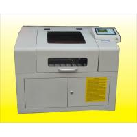 Buy cheap laser machine for craft product