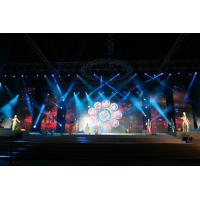 Buy cheap Indoor Curtain LED Screen  product