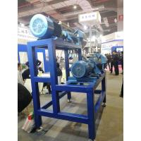 Buy cheap High Speed Double Stage Fruit Pulper Machine 10TPH With 1300 * 1250 * 1400mm product
