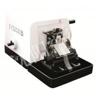 Buy cheap SYD-S2020 Manual Rotary Microtome 60mm Vertical Specimen Stroke , CE Approved product