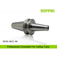 Buy cheap Precision Threading Tool Holder M12 Clamp Screw Hole MAS BT40 Standard from wholesalers