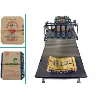 Buy cheap High Speed Concrete Paper Bags Making Machinery / Paper Tube Manufacturing Machine product