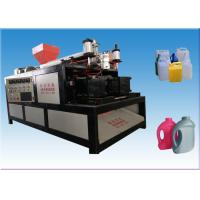 Quality Hydraulic extrusion blow molding machines for making 5 gallon plastic bottles for sale
