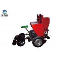 Buy cheap 0.08*2mm Seed Tank 2 Row Potato Planter / Potato Sowing Machine For Farm product