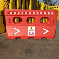 Buy cheap 1500*800mm Red & White Water Filled Plastic Flood Barriers FOR Road Construction Site product