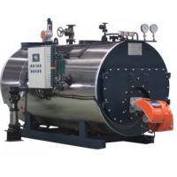 Buy cheap Horizontal Wetback Industrial Steam Boiler With High Thermal Efficiency from wholesalers