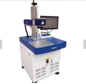 Buy cheap Portable desktop fiber laser marking machine 20w metal marking machine product