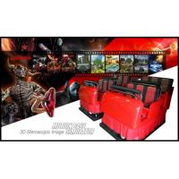 Quality 4d Motion Seats for sale