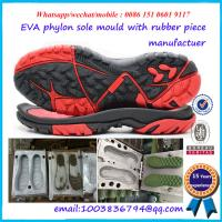 Buy cheap Anti Skid PVC Air Blowing Shoe Mold Rust Proof Stable Performance product