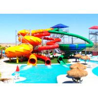 Giant Spiral Water Park Slide , Custom Pool Slides For Kids / Adults