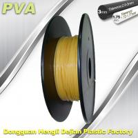 Buy cheap 0.5kg / roll Water Soluble Filament PVA 1.75mm / 3,0mm Natural Color product