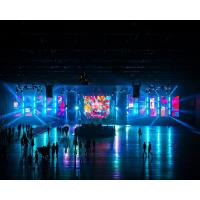 Buy cheap P4.81 Indoor Rental LED Display Flexible Screen Curved 43264/㎡ Pixel Dimension from wholesalers