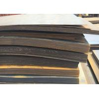 Buy cheap 2m*6m JIS G3101 SS400 Mild steel plate Carbon Steel Plate for engineering structure product