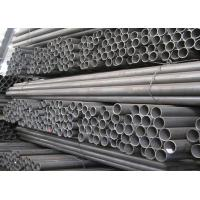Buy cheap Seamless Weld Steel Tube ASME / GB , Round Alloy Steel Pipe 3 - 8 m product
