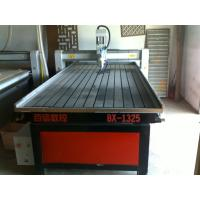 Buy cheap large stone engraving machine product