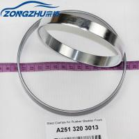 Buy cheap Air Suspension Absorber For Mercedes-Benz W251 Front Crimping Steel Rings A2513203013 product