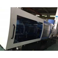China 90 Ton Nylon Cable Tie Injection Molding Machine With Servo Dynamic Control System for sale