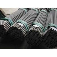 Buy cheap Round Cold Drawn Carbon Steel Seamless Pipe product