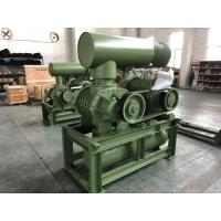Quality BK8016 7.5KW Three Lobe Rotary Blower Of Pipe Clearing Ozon For Producing for sale