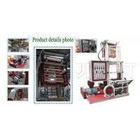 Buy cheap 40kg / H Mini Type Film Blowing Machine With HDPE / LDPE Raw Material product