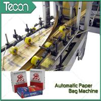 Buy cheap Advanced Full Automatic Motor Driven Valve Paper Bag Making Machine product