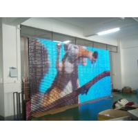 Buy cheap P31.25 Commercial LED Screen Signs / Outdoor LED Curtain Display product