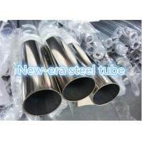 Buy cheap Brush Polished Stainless Steel Tubing , 0.16 - 3mm Thickness Stainless Steel Round Tube product