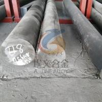 Buy cheap Inconel 718 round bar rod forged in stock product