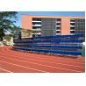 Buy cheap Echo Seat Aluminum Sports Bleachers , Portable Aluminum Stadium Seats Non - Rust product