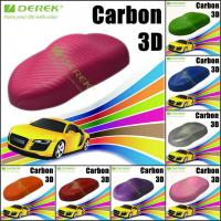 Buy cheap 3D Carbon Fiber Vinyl Wrapping Film bubble free 1.52*30m/roll - Rose Red product