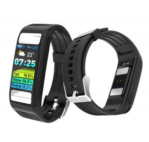 Buy cheap Multiple Sport Sleep Monitor 32M Healthcare Smart Watch product