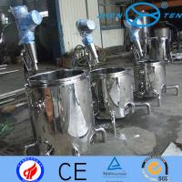 Buy cheap Cold  Hot Chemical Liquid Mixing Tanks With Agitators 50L - 10T product