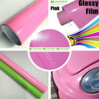 Buy cheap Glossy Car Wrapping Vinyl Films--Glossy Pink product