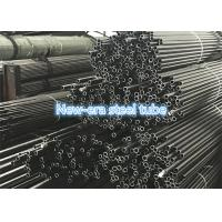 Buy cheap Carbon Steel Cold Rolled Steel Pipe STAM290GA Seamless Precision Pipe product