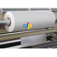 Quality Print Finishing Lamination Bopp Film Roll Glossy / Matt Type EVA Heat Sensitive Layer for sale