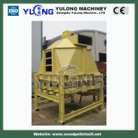 Buy cheap Yulong 0.8-1.2tonh animal feed pellet cooler /pellets cooling machine product