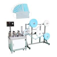 Buy cheap Non Wove Disposable Medical Mask Making Machine Automatic 120-150PCS/min from wholesalers