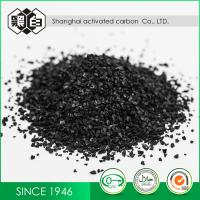 Buy cheap 900mg/G Cyanuric Chloride Granulated Activated Charcoal For Water Filter from wholesalers